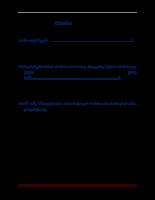 So sánh giữa 2 loại văn bản: văn bản áp dụng pháp luật và văn bản quy phạm pháp luật