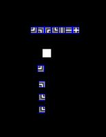 Phân tích chi tiết chương trình trò chơi ống dầu