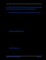 SỰ CẦN THIẾT PHÁT TRIỂN CÁC SẢN PHẨM HUY ĐỘNG VỐN TRONG ĐIỀU KIỆN HỘI NHẬP KINH TẾ QUỐC TẾ TRONG  LĨNH VỰC NGÂN HÀNG.doc
