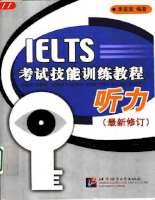 Listening Strategies for the IELTS Test