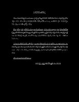 Những biện pháp đẩy mạnh xuất khẩu nông sản Việt Nam.DOC