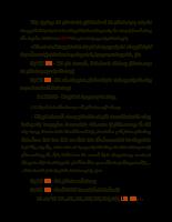 Quá trình sử dụng giáo trình kế toán trong hệ thống tài chính doanh nghiệp 3