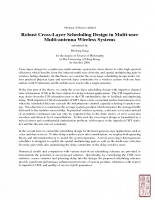 Robust Cross-Layer Scheduling Design in Multi-user Multi-antenna Wireless Systems