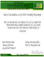 Slide ĐÁNH GIÁ tác ĐỘNG của lũ lụt đối với TÌNH HÌNH PHÁT TRIỂN KINH tế của xã LONG THÀNH, HUYỆN yên THÀNH, TỈNH NGHỆ AN năm 2012