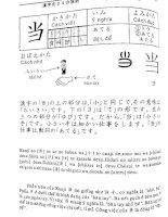 Tài liệu 24 quy tắc học Kanji phần 4 pdf