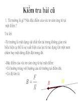 Bài giảng Bài 21 từ truòng của các dòng điện chạy trong các dây dẫn có dạng đặc biết