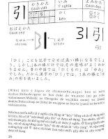 Tài liệu 24 quy tắc học Kanji phần 2 doc
