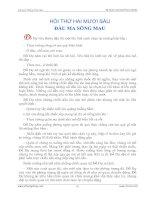 Tài liệu BÍ MẬT MỘ KHỔNG MINH- HỒI THỨ HAI MƯƠI SÁU ĐẦU MA SÔNG MAU pptx