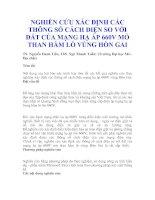 Tài liệu NGHIÊN CỨU XÁC ĐỊNH CÁC THÔNG SỐ CÁCH ĐIỆN SO VỚI ĐẤT CỦA MẠNG HẠ ÁP 660V ppt