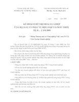 Tài liệu KẾ HOẠCH HỖ TRỢ DOANH NGHIỆP ỨNG DỤNG CNTT PHỤC VỤ HỘI NHẬP VÀ PHÁT TRIỂN pdf