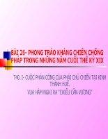 Bài giảng Tiết 40- Bài 26. PHONG TRÀO KHÁNG PHÁP TRONG NHỮNGNĂM CUỐI THẾ KỶ XIX