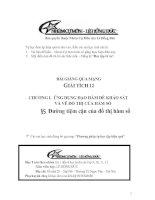 Bài giảng: Đường tiệm cận của đồ thị hàm số (Giải tích 12 - Chương I: ỨNG DỤNG ĐẠO HÀM ĐỂ KHẢO SÁT VÀ VẼ ĐỒ THỊ HÀM SỐ)