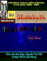 Tiết 24: Giới thiệu một số tranh dân gian Việt Nam