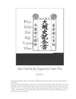 Đại Việt sử ký toàn thư (phần I)