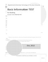 Basic information test