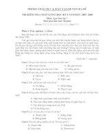 Đề thi kỳ I ngữ văn 7, năm học 07-08