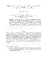 Nghiên cứu công nghệ nhận dạng bằng tần số  vô tuyến – RFID và ứng dụng