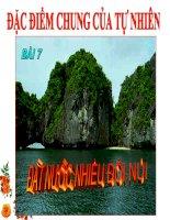 Bài 6-Đất nước nhiều đồi núi (t1)