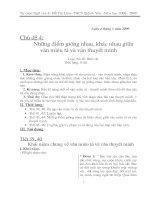 Tự chọn văn 8 theo chủ đề