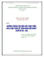 """Những thành tựu văn hoá tinh thần của Ả Rập thời kì """"Văn minh Hồi giáo""""  (thế kỉ VII  –  XV)"""