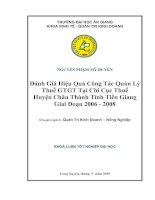 Đánh giá hiệu quả công tác quản lý thuế GTGT tại chi cục thuế huyện Châu Thành tỉnh Tiền Giang giai đoạn 2006- 2008