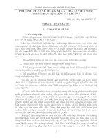 PHƯƠNG PHÁP SỬ DỤNG ATLAT ĐỊA LÍ VIỆT NAM  TRONG DẠY HỌC MÔN ĐỊA LÍ LỚP 9