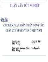các biện pháp hoàn thiện công tác quản lý thuyền viện ở Việt Nam
