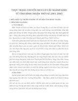 THỰC TRẠNG CHUYỂN DỊCH CƠ CẤU NGÀNH KINH TẾ TỈNH BÌNH THUẬN THỜI KÌ 2001 2005