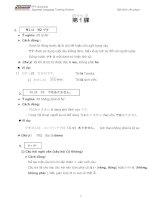 Giáo trình giải thích ngữ pháp mina