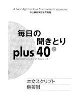 Giáo trình tiếng nhật 毎日 聞き 取り a 答え - 中級 日本語