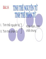 bài 14. tinh thể nguyên tử tinh thể phân tử