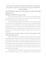 LÝ LUẬN CHUNG VỀ CÔNG TÁC KẾ TOÁN NGUYÊN VẬT LIỆU VỚI VIỆC NÂNG CAO HIỆU QUẢ SỬ  DỤNG NGUYÊN VẬT LIỆU TRONG DOANH NGHIỆP