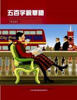 Lesson 1_Speak Mandarin in Five Hundred Words English version
