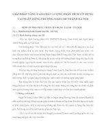 GIẢI PHÁP NÂNG CAO CHẤT LƯỢNG PHÂN TÍCH TÍN DỤNG TẠI NGÂN HÀNG PHƯƠNG NAM CHI NHÁNH HÀ NỘI