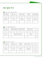 Tập viết tiếng Hàn - cho người mới bắt đầu học tiếng Hàn (Phần 5)