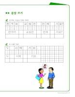 Tập viết tiếng Hàn - cho người mới bắt đầu học tiếng Hàn (Phần 6)