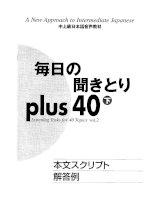 Giáo trình giải thích nghe tiếng nhật 毎日 聞き 取り b 答え - 中級 日本語