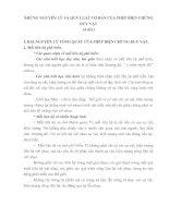 NHỮNG NGUYÊN LÝ VÀ QUY LUẬT CƠ BẢN CỦA PHÉP BIỆN CHỨNG DUY VẬT