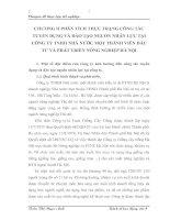 CHƯƠNG II PHÂN TÍCH THỰC TRẠNG CÔNG TÁC TUYỂN DỤNG VÀ ĐÀO TẠO NGUỒN NHÂN LỰC TẠI CÔNG TY TNHH NHÀ NƯỚC MỘT THÀNH VIÊN ĐẦU TƯ VÀ PHÁT TRIỂN NÔNG NGHIỆP HÀ NỘI
