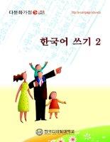 Tập viết tiếng Hàn - cho người mới bắt đầu học tiếng Hàn (Phần 9)