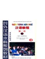 Giáo trình Hán ngữ - ĐH Ngôn ngữ văn hóa Bắc Kinh - Quyển 2