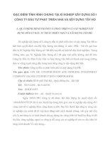 ĐẶC ĐIỂM TÌNH HÌNH CHUNG TẠI XÍ NGHIỆP XÂY DỰNG SỐ I  CÔNG TY ĐẦU TƯ PHÁT TRIỂN NHÀ VÀ XÂY DỰNG TÂY HỒ
