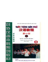 Giáo trình Hán ngữ - ĐH Ngôn ngữ văn hóa Bắc Kinh - Quyển 5