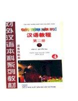 Giáo trình Hán ngữ - ĐH Ngôn ngữ văn hóa Bắc Kinh - Quyển 4