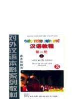 Giáo trình Hán ngữ - ĐH Ngôn ngữ văn hóa Bắc Kinh - Quyển 3