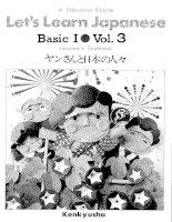 Lets learn japanese basic 1   volume 301