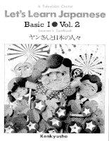 Lets learn japanese basic 1   volume 201