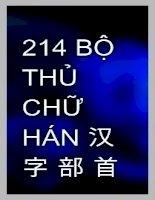 214 Bộ Thủ Thường Dùng Trong Tiếng Hán