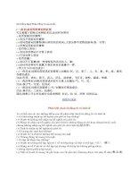 Tài liệu Hệ thống Ngữ Pháp tiếng Trung Quốc doc