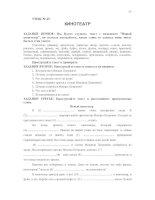 Tài liệu Giáo trình dạy tiếng Nga - Phần 7 docx